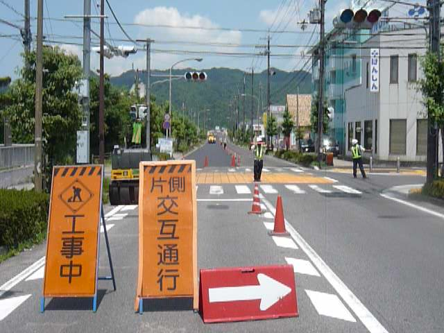 交通警備 (2)